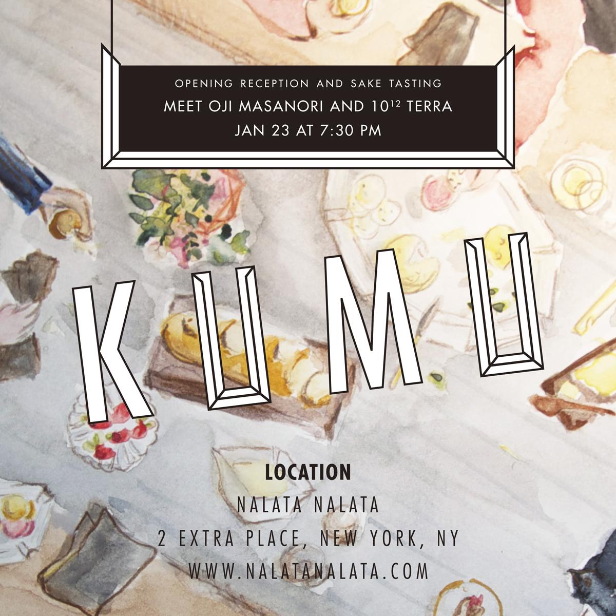 [展示会]KUMU – Exhibition of works by Oji Masanori & Friends
